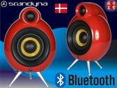 限量三組/售完為止 丹麥 MicroPod Bluetooth 藍芽喇叭(紅 )
