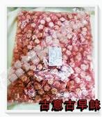 古意古早味 梅精仙楂果 (3000g/量販包) 懷舊零食 糖果 仙楂粒 仙楂餅 仙楂果 蜜餞