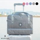 乾溼分離 旅行收納包 行李袋 登機包 手提包 整理袋 出國 戶外 旅遊 肩背 游泳 健身 『無名』 P07120