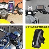 note8 asus zenfone 4 zenfone4 kymco gp125 cygnus x Racing S MANY110摩托車手機座車架支架
