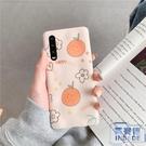 橘子華為Nova5pro手機殼P30pro/P40硅膠防摔個性創意日韓夏日小清新保護套【英賽德3C數碼館】