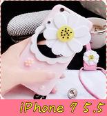 【萌萌噠】iPhone 7  Plus (5.5吋) 創意清新小雛菊鏡子保護殼 全包粉色珍珠軟殼 手機殼 送同款掛繩