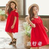 女童紅色露肩短袖洋裝 夏2019新款童裝小女孩公主裙棉質 BT2822【旅行者】