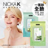 美國 Nicka.K 卸妝巾-60片 ◆86小舖 ◆