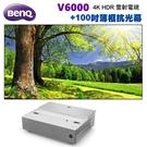 BENQ V6000 / V6050 4...