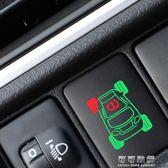 車胎檢測器 卡羅拉漢蘭達凱美瑞雷淩高精度輪胎檢測器豐田專用obd胎壓監測 可可鞋櫃