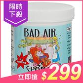 美國 Bad Air Sponge 空氣淨化劑 (400g)【小三美日】原價$549