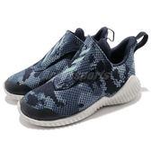 adidas 慢跑鞋 FortaRun AC 藍 灰 緩震舒適 魔鬼氈 運動鞋 童鞋 童鞋 小童鞋【PUMP306】 B96363