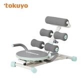 tokuyo 美腹器 TU-188(健腹器,仰臥起坐板,伸展收腹機,美腹機)