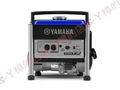 高品質新型 山葉 YAMAHA EF1000FW 四行程引擎發電機