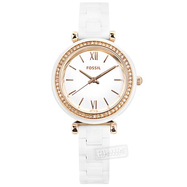 FOSSIL / CE1104 / Carlie 細緻典雅 晶鑽錶圈 陶瓷手錶 白x玫瑰金框 30mm