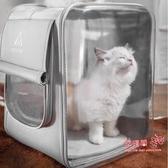 寵物包 貓包外出便攜貓咪籠子雙肩背包書包狗狗大號出行箱太空艙用品T 3色