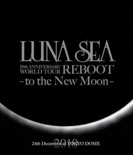 月之海 20周年世界巡迴演唱會 雙DVD  (購潮8)