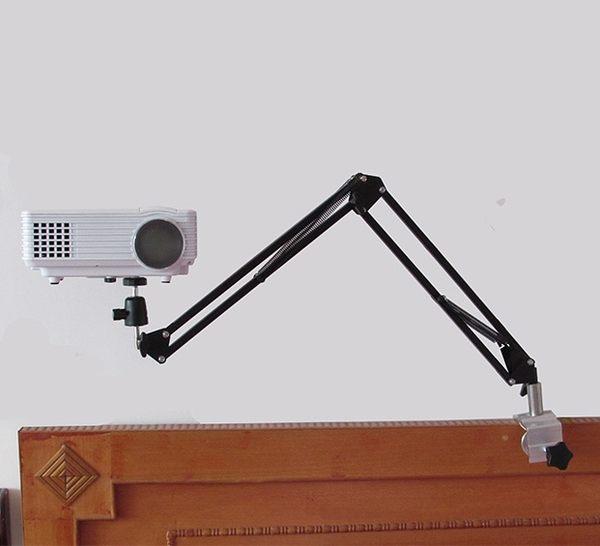 【免運】投影機支架 投影儀支架 微型投影機 相機折疊萬向床頭桌面通用架