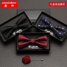 【特價】領結男士 正裝商務 結婚 新郎黑色領結英倫雙層蝴蝶結禮盒裝  快速出貨