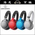 【海恩數位】日本鐵三角  ATH-AR5BT 無線耳罩式耳機 公司貨保固