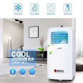 AEA可移動空調家用免安裝一體機客廳便攜單冷暖臥室廚房立式空調 米蘭潮鞋館 YYJ220v