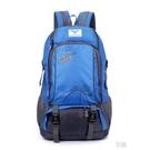 新款戶外登山包運動旅游背包女韓版雙肩書包男旅行雙肩包中學生潮ATF  享購