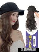 假髮女-假發女長發帽子全頭套式夏天網紅長卷發帶假頭發帽子一體時尚發套 快速出貨