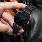 快速出貨 手錶英倫風男士學生網帶手錶男款網紅皮帶時尚情侶石英表手錶禮盒包裝