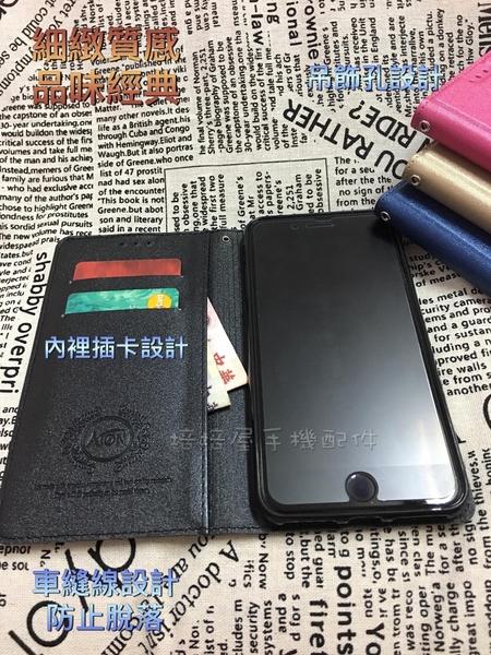 ASUS Z00ED ZenFone2 Laser ZE500KL《Aton質感系磨砂無扣側掀側翻皮套 原裝正品》手機書本套保護殼