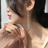 耳環 68357#網紅水晶流蘇耳環女S925銀針長款氣質韓國耳釘2019新款潮D507紅粉佳人