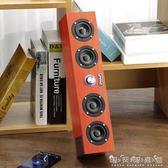S7復古木質無線藍芽音箱超重低音炮大音量功率WD 交換禮物