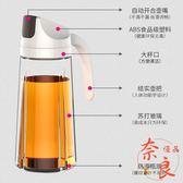 日式油壺醬油醋油瓶玻璃防漏家用廚房大小號【奈良優品】