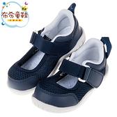 《布布童鞋》日本IFME透氣網布深藍色兒童機能室內鞋(15~19公分) [ P9X811B ]