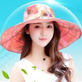 帽子女夏天大沿遮陽帽時尚百搭戶外出游防紫外線防曬太陽帽可折疊『新佰數位屋』