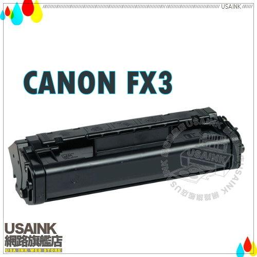 促銷~ CANON FX3 相容碳粉匣 FAX- L300 / L4000 / L6000 / L75 / L240 / L80 / L3100 / L4500 /FX-3