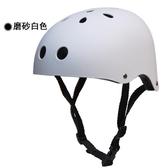 街舞頭盔bboy頭盔兒童輪滑頭盔頭轉帽滑板頭盔極限運動成人盔