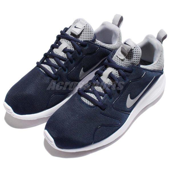 Nike 休閒慢跑鞋 Kaishi 2.0 深藍 白 2代 運動鞋 輕量 男鞋 【PUMP306】 833411-401