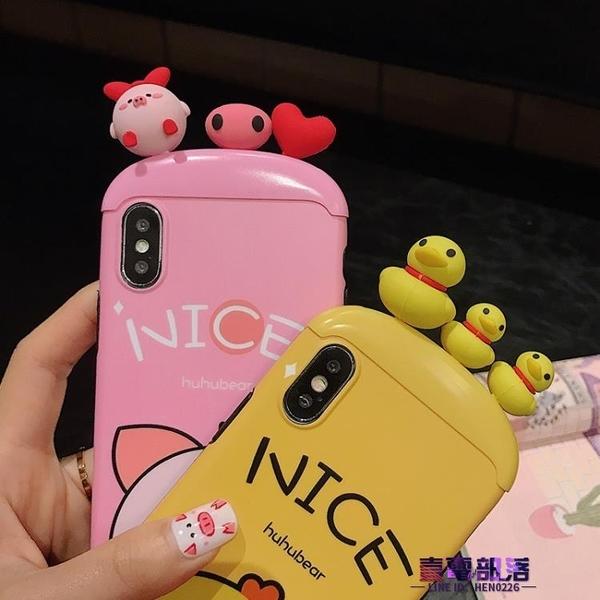 iPhoneX小豬XS MAX可愛卡通蘋果X手機殼小鴨子iPhone11pro