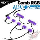 [ PCPARTY ] 恩傑 NZXT HUE 2 Cable Comb RGB 理線排 整線扣 整線器 理線梳 理線夾