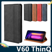 LG V60 ThinQ 復古格紋保護套 磨砂皮質側翻皮套 隱形磁吸 支架 插卡 手機套 手機殼