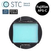 【STC】Clip Filter Astro NS 內置型星景濾鏡 for Fujifilm APS-C