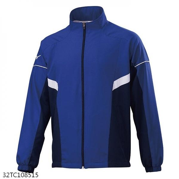 MIZUNO 男裝 外套 立領 套裝 平織 抗紫外線 防潑水 口袋拉鍊 藍【運動世界】32TC108515