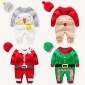 嬰兒針織哈衣 秋冬寶寶長袖聖誕3-6個月連體衣送帽子新生兒爬服秋