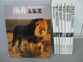 【書寶二手書T2/地理_RCC】南非_埃及_瑞士_希臘_西班牙_加勒比海等_共8本合售