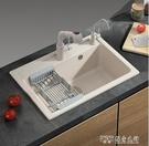 德國石英石水槽單槽洗菜盆廚房水槽套餐水池洗碗池菜盆花崗巖白ATF 探索先鋒