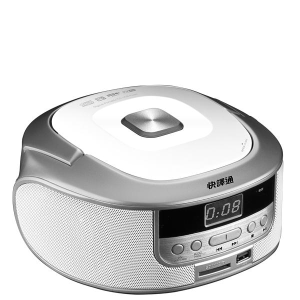 快譯通手提CD立體聲音響CDDZ101