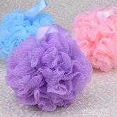 花邊沐浴球兒童浴花起泡洗澡巾搓後背浴擦搓泥去污圓球泡泡花  朵拉朵衣櫥