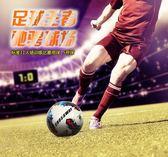 足球526成年人中小學生兒童PU機縫5五號訓練比賽用球      花間公主