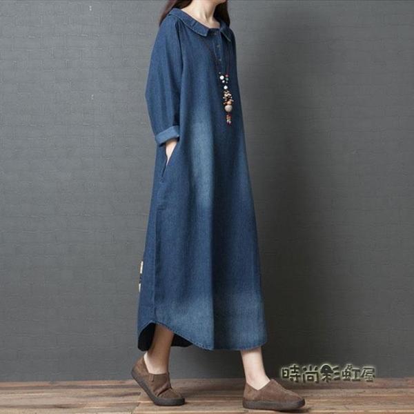 胖妹妹大碼洋裝2020秋裝新款洋氣寬鬆腰粗遮肚子時髦牛仔中長裙「時尚彩紅屋」