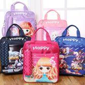 兒童包包斜挎包男女手提補習包學生中小學生補習袋補課袋單肩書包 俏女孩