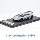 M.C.E. 1/64 模型車 Lamborghini 藍寶堅尼 LP640 MCE640001A 灰色