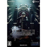 Final Fantasy XV Windows Edition《PC 中英文版》