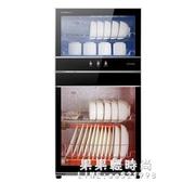 Canbo/康寶ZTP108D-1 消毒櫃家用立式小型迷你雙門不銹鋼碗櫃商用【果果新品】