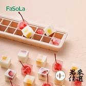 製冰模具 冰格模具冰球凍冰塊盒製冰盒硅膠球形圓形葡萄製作器【君來佳選】